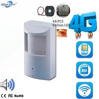 720P 960P 1080P PIR Style Wireless 4G SIM Card IP Camera With IR Cut Invisible 940nm IR LED Built in Audio Micro SD Card Slot