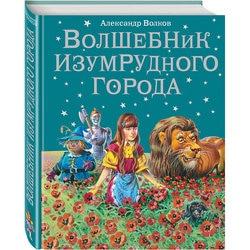 Bücher EKSMO 4753512 kinder bildung enzyklopädie alphabet wörterbuch buch für baby MTpromo