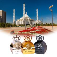 50PCS Eid Mubarak Golden Candy Chocolate Box Ramadan Kareem Sugar Hollow Storage Case Party Supplies Ramadan Decoration