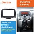 Seicane 2Din Черный Автомобильный автостерео Панель рамка фасция для 2014 2015 Toyota Aygo адаптер аудио Установка