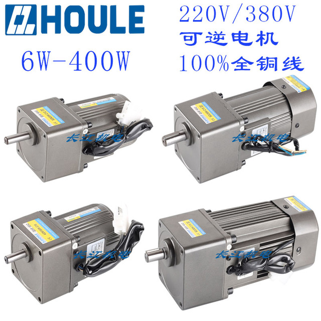 AC 220V / 380V 400W fixed speed / speed / gear motor gear motor