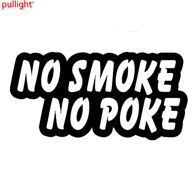 Aliexpress Com Auto Styling Keine Rauch Keine Stossen Auto