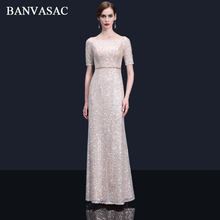 BANVASAC Elegant Boat Neck Sequined Mermaid Long Evening Dresses Party Short Sleeve Metal Sash Tulle Prom Gowns