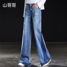 Женские широкие джинсы составного кроя эластичные брюки с высокой