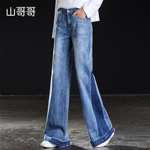 2019 New Elasticity High Waist Women Full Length Flare Jeans Quality Patchwork bleached Loose Wide Leg Pants Spring Summer