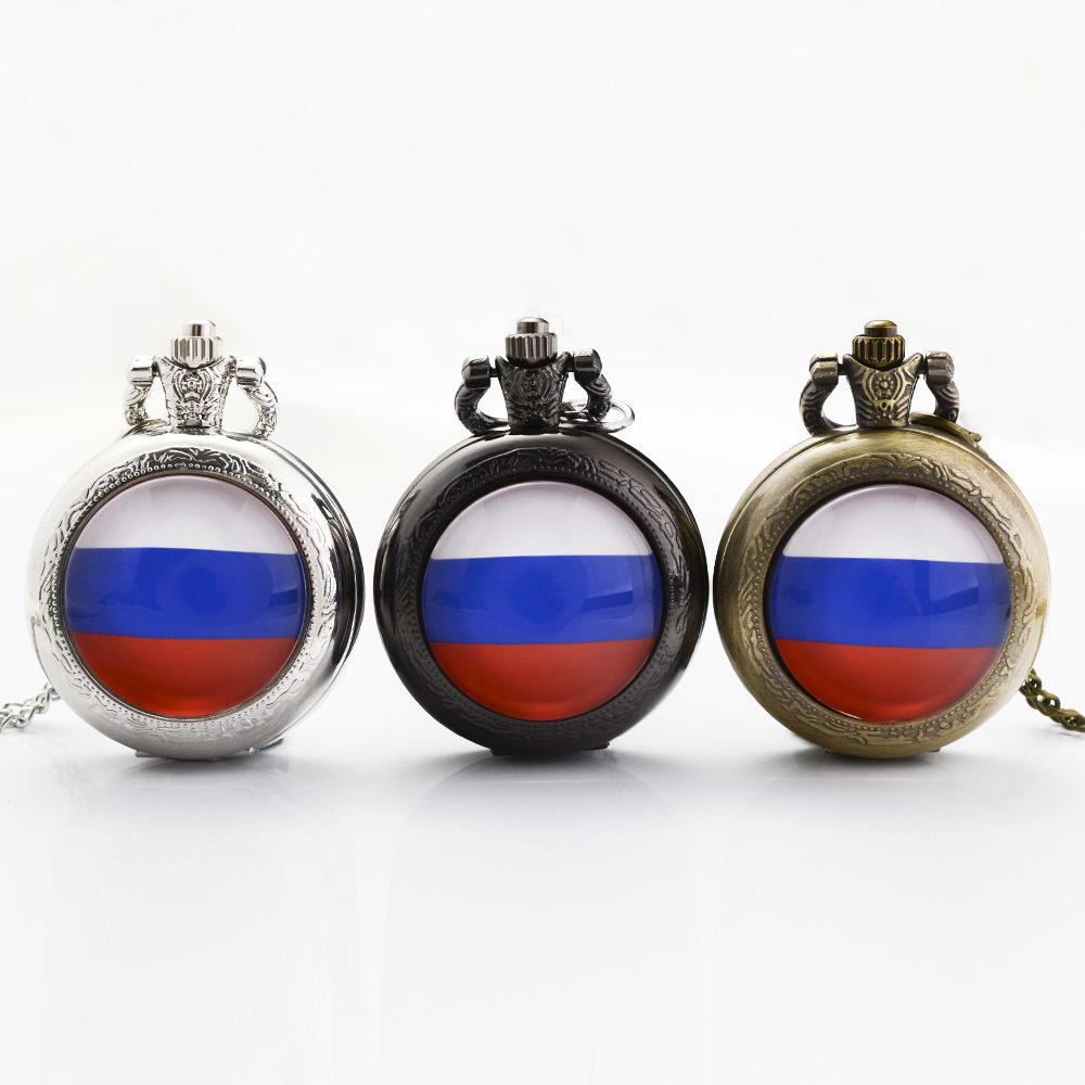 IBEINA For Football Celebration Russian National Flag Theme Full Hunter Quartz Fob Retro Pendant Pocket Watch Chain Gift
