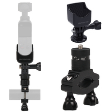 Multifunction Adapter with Mountain Bike Bicycle Motorcycle Fixed Bracket Expand Parts for DJI OSMO Pocket FOR GOPRO adapter