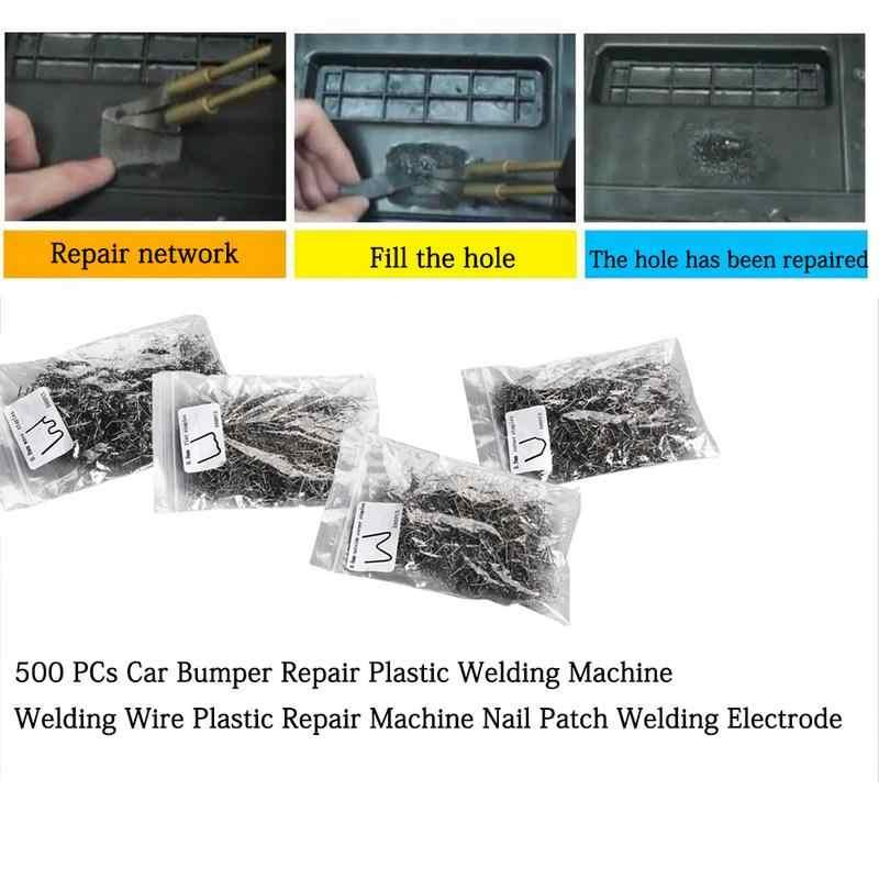 500 قطعة سيارة الوفير إصلاح ماكينة لحام البلاستك سلك لحام البلاستيك إصلاح آلة مسمار التصحيح اللحام الكهربائي