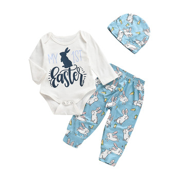 2019 New Fashionable My 1st Easter Newborn Baby Boy Girl Withe Bunny Romper+Print Pants+Hat 3Pcs Casual Outfits