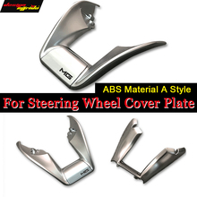 A-Style For W117 Steering Wheel Low Cover plate ABS silver CLA-Class CLA180 CLA200 CLA250 CLA45 2014-in