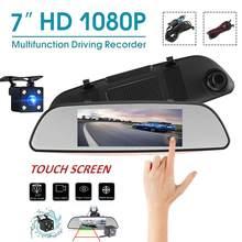 7-дюймовый сенсорный экран Двойной объектив Видеорегистраторы для автомобилей Камера в серебристой оправе видео Регистраторы Dash Cam регистраторов авто камера заднего вида для грузовика