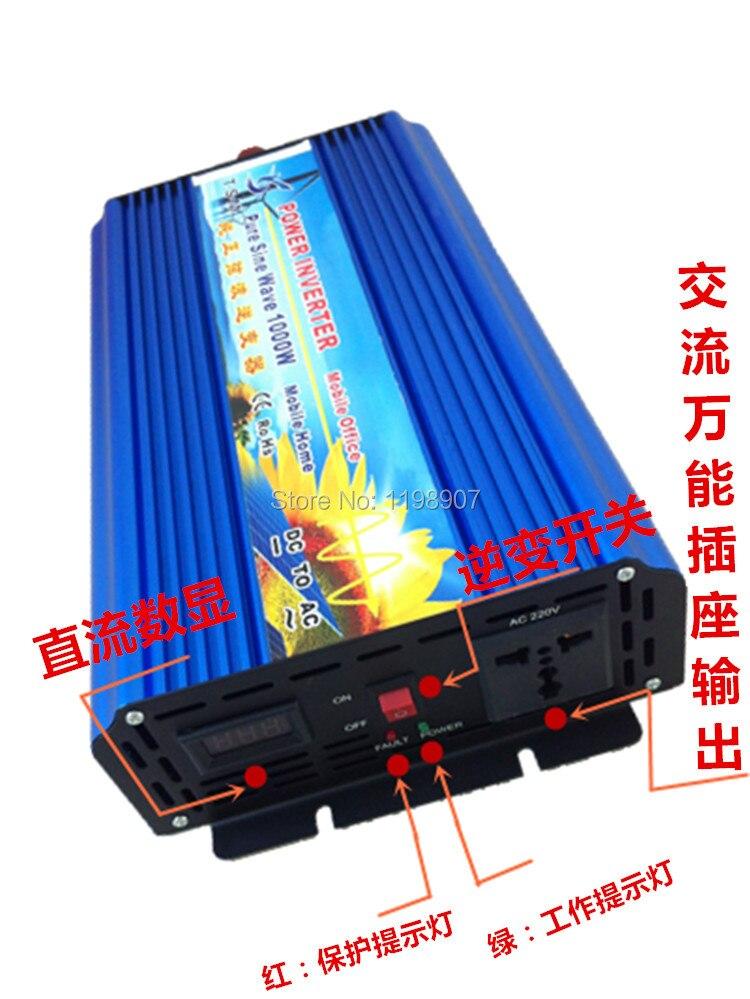Pure Sine Wave Power Inverter 24V to 220V 1000W Generator Inverter Solar System Converter 12V/48V DC to 110V/120V/230V/240VAC