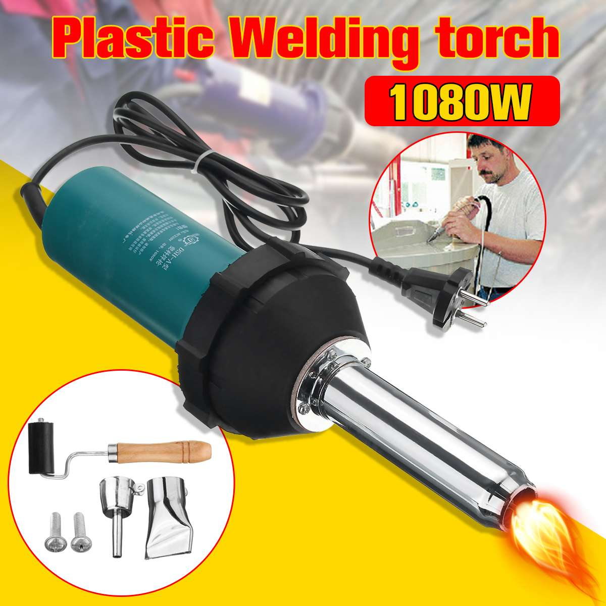 1080W 220V 50Hz Plastic Hot Air Welding Guns with Pencil Tip Nozzle & Flat Tip & Pressure Roller Heat Kit for Welder Machine1080W 220V 50Hz Plastic Hot Air Welding Guns with Pencil Tip Nozzle & Flat Tip & Pressure Roller Heat Kit for Welder Machine