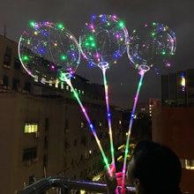 Светящиеся огни bobo balloon длина 33 дюйма светодиодные rgyb