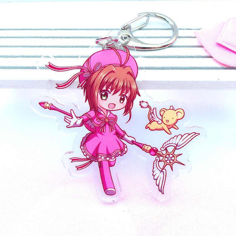Fashion Anime Card Captor Sakura Key Chains Holder Li Syaoran TOUYA Pendant Keychains Keyrings Pendant Jewelry Car Accessories