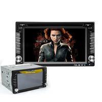 Universal Car Multimedia Player Car GPS Navigation Video System CD Reader TV Player Bluetooth MP5 Media DVD Car Accessories