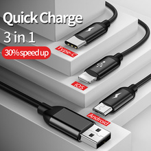 MSVII USB Cable Multiple Charging Micro Type C