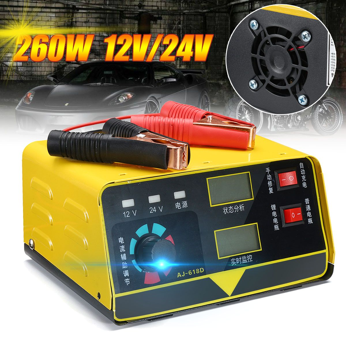 Auto Batterie Ladegerät 12V 24V Voll Automatische Motorrad Elektrische 400AH Auto Batterie Ladegerät Geräuscharm + Adapter