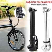 1pc Quick Release Bicycle Stem Handlebar Clamp Diameter 25.4mm Fork Clamp Diameter 28.6mm Folding Bike Head Tube