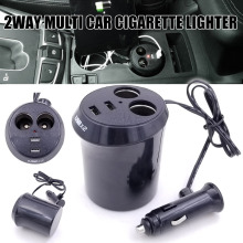 Mayitr 1pc Cup Shape 2Way Car Cigarette Lighter Socket Dual USB Charger Splitter Adapter For Phone Pad GPS
