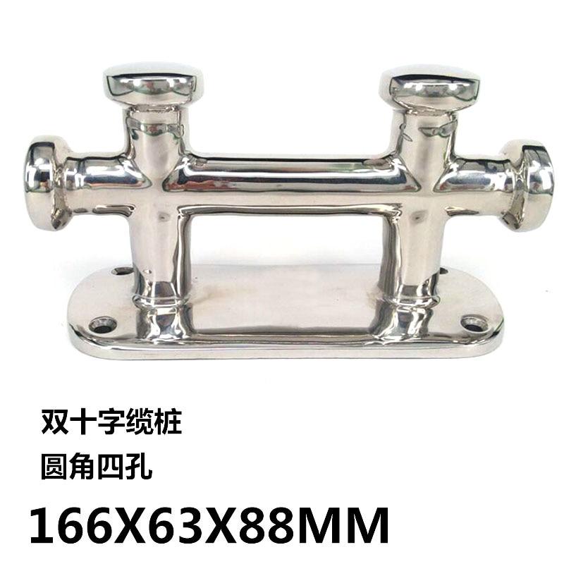 Borne de bateau d'acier inoxydable taquet résistant 166 MM Double borne transversale taquet offre spéciale matériel marin lampe d'amarrage
