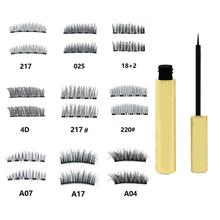 Magnetic Liquid Eyeliner With A Five-magnetic 1 Pair False Eyelashes Waterproof Natural Fake Eyelash