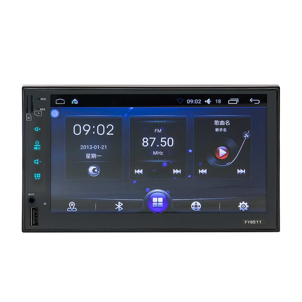 Preiswert Kaufen Fy6511 Android 7 Zoll Auto Gps Navigation Mp5 Player Doppel Spindel Multifunktions Mp5 Player Radio 2din Fahrzeug Mp3 Player Unterhaltungselektronik