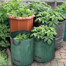 3 шт./компл. 72 галлонов садовая сумка многоразовая овощная садоводческая сумка садовый лист мусорные мешки