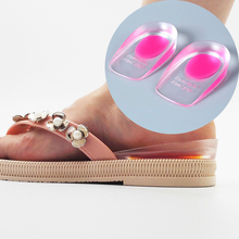 1 Pair Insoles Silicone heel Cushion Soles Relieve Foot Pain Protect Shoe Pads Pink Accessories