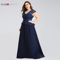 Mother Of The Bride Dress Ever Pretty 2019 New Fashion Elegant V neck Lace Chiffon Long Wedding Party Dress for Brides Mother