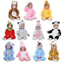 56ae05aba94b 1PCS Four Seasons Universal Flannel Animal Shaped Baby Jumpsuit Cotton Cute  Cartoon Halloween Carnival Cosplay Costumes