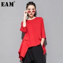 Stitch mujer cuello [EAM]