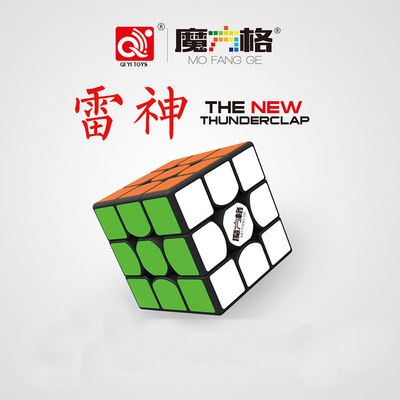 Qiyi Thunderclap 4 Type Mofangge 5.7cm 3layer V2 Stickerless Valk 3 White Magic Cube Warrior W 3x3x3