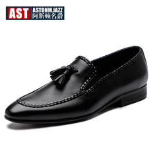 2019 NEW Spring Woven Loafers Men Real Leather Tassel Casual Shoes Hight End British Leisure Oxfords Trendy Plus Size 45