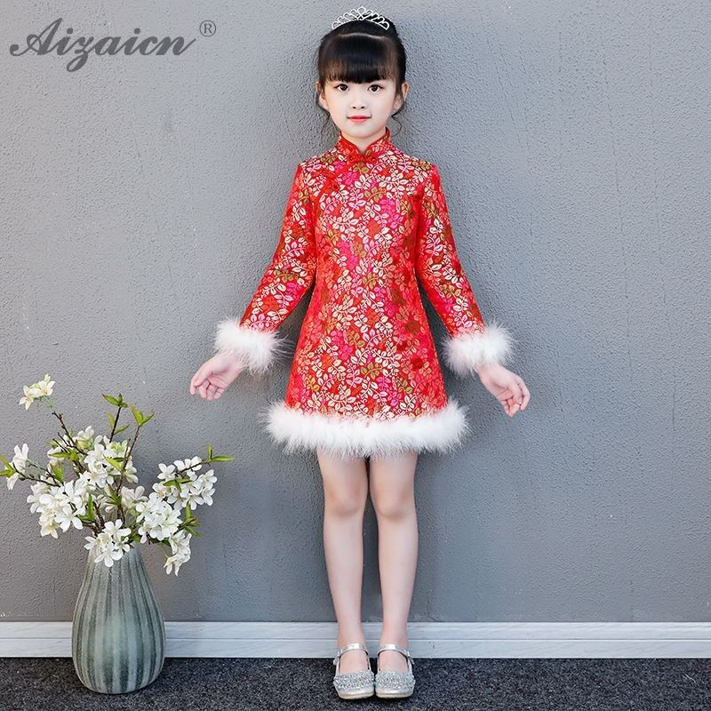 Red Satin Chinese New Year Dress Baby Girl Long Sleeve Qipao Winter Girls Clothes Embroidery Cotton Cheongsam Kids Cheongsams
