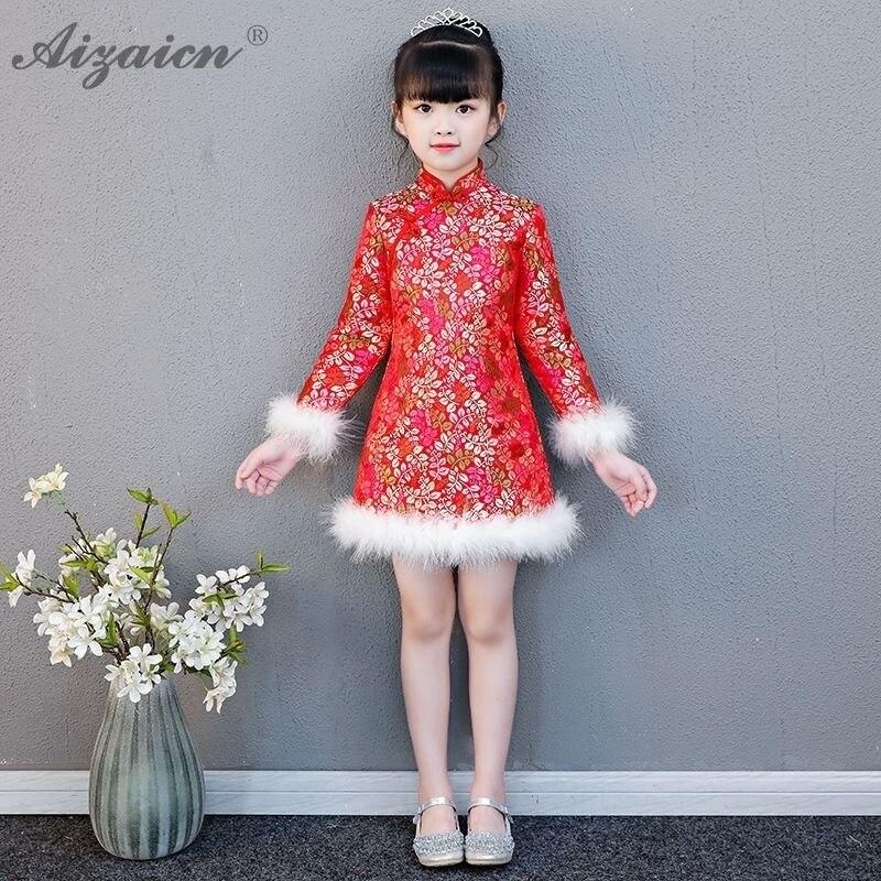 Red Satin Chinese New Year Dress Baby Girl Long Sleeve Qipao Winter Girls Clothes Embroidery Cotton Cheongsam Kids Cheongsams