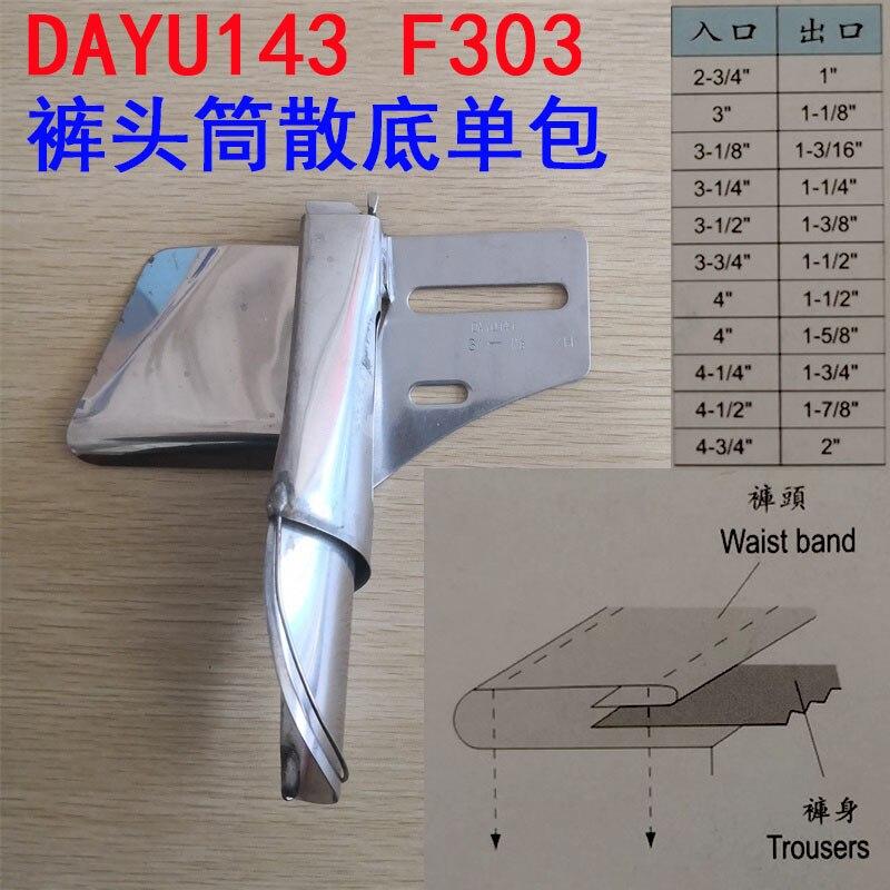 Lagere Prijs Met Da Yu 143-(f303), Taille Band Map, Binding Van De Tailleband (losse Bodem Zonder Voering), 2 Of 4 Naald Wsist Band Machine Makkelijk Te Gebruiken
