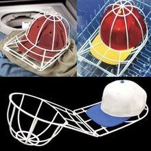 Семейная кепка со скруббордами, бейсбольная кепка со стиральной клеткой, кепка со стиральной рамой, шейпер, сушильные гоночные скрубборды, товары для стирки
