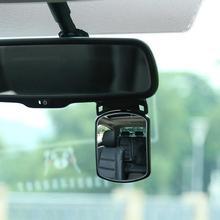 Автомобильное зеркало заднего вида на заднее сиденье для наблюдения за задним сиденьем вспомогательное зеркало детский монитор