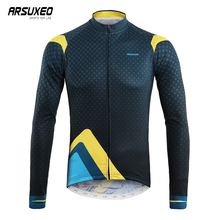 ARSUXEO Professional Cycling Jersey Long Sleeve Man Bicycle Breathable MTB Printing Mountain Bike Equipment