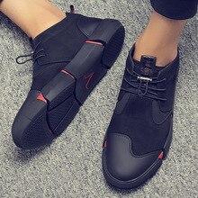 UPUPER جميع الأسود جلد حذاء رجالي كاجوال شقة الدانتيل يصل موضة الرجال أحذية رياضية تنفس في الهواء الطلق الشتاء أحذية الرجال