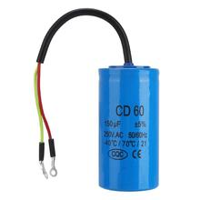 CD60 Run Capacitor with Wire Lead 250V AC 150uF 50/60Hz for