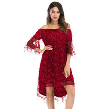 MUXU glitter red sequin dress fringe backless fashion sexy woman clothes sukienka vestido dresses party harajuku kleider