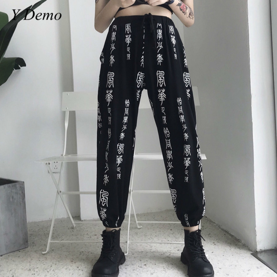 Harajuku Streetwear Chinese Vintage Casual Women Cargo Pants Cool Waist Ankle Length Pants