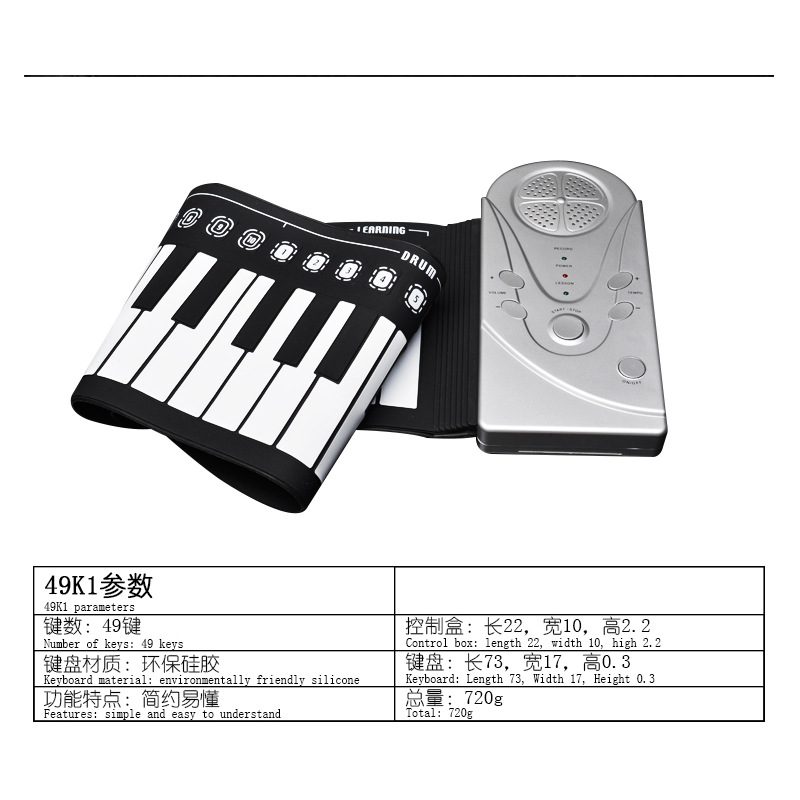 A Generation of Fat yunzi zhi qu Volume Piano 49 Key Button Light Simple Children Entertainment Sound CrispA Generation of Fat yunzi zhi qu Volume Piano 49 Key Button Light Simple Children Entertainment Sound Crisp