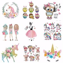 Pulaqi Unicorn Girl Friends Clothes Patches for T-shirt Jeans DIY Household Iron-on Patch Decor Appliqued Heat Transfer Parches