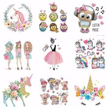 Pulaqi Unicorn Girl Friends Clothes Patches for T-shirt Jeans DIY Household Iron-on Patch Decor Appliqued Heat Transfer Parches(China)