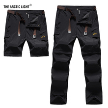 THE ARCTIC LIGHT Outdoor Camping Hiking Pants Men Summer Quick Dry Elastic Removable Climbing Trekking Hunting Trousers