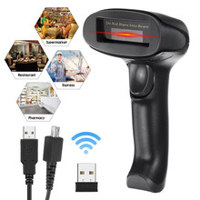 S SKYEE NT-1900 2.4G USB Wired One-dimensional Laser BarCode Scanner for Shopping