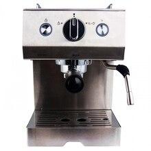Кофеварка GEMLUX GL-CM-788 (мощность 1050 Вт, емкость 1.5 л, платформа для чашек с пассивным подогревом от бойлера, нержавеющая сталь)